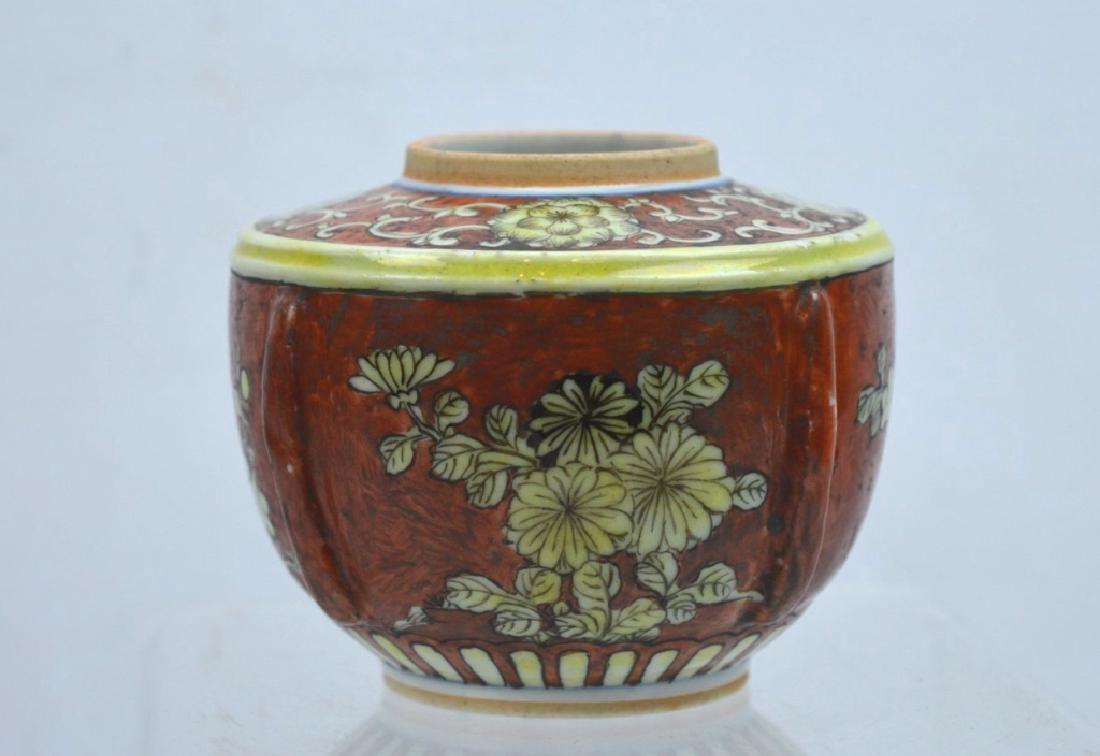 Early Qing Chinese Enameled Porcelain Jar