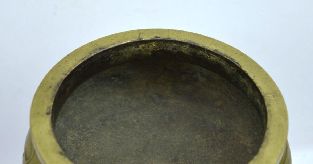 Good Antique Chinese Bronze Censer on 3 Feet - 4