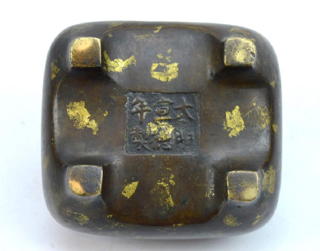 Antique Chinese Bronze Gold Splashed Censer - 5