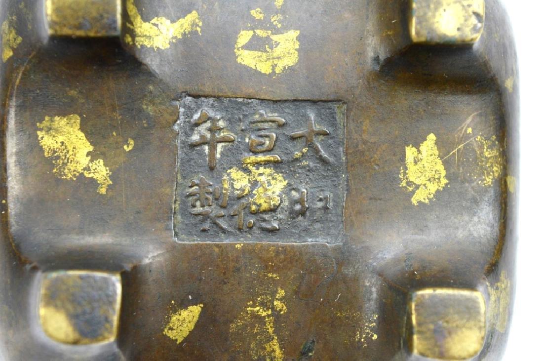 Antique Chinese Bronze Gold Splashed Censer - 6