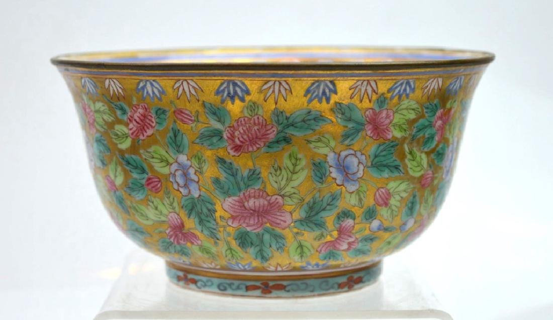 18th C Chinese Porcelain for the Thai Royal Family