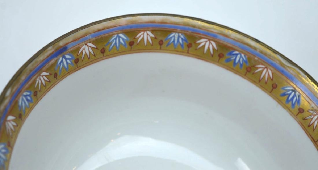 18th C Chinese Porcelain for the Thai Royal Family - 5