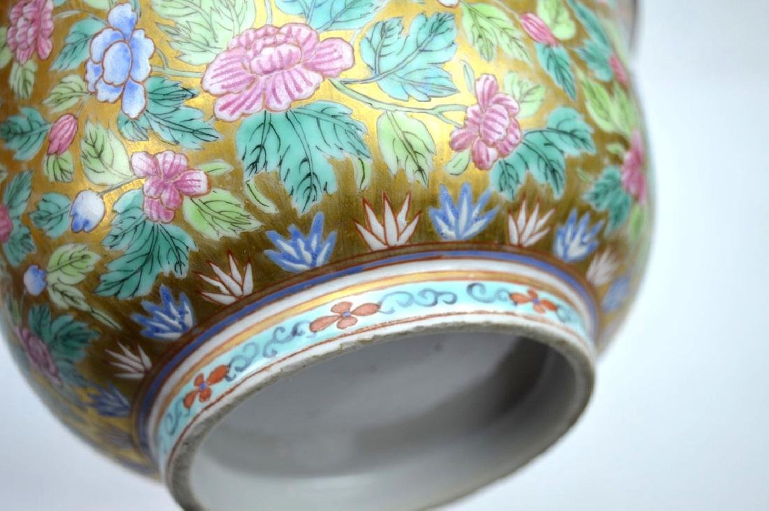 18th C Chinese Porcelain for the Thai Royal Family - 7