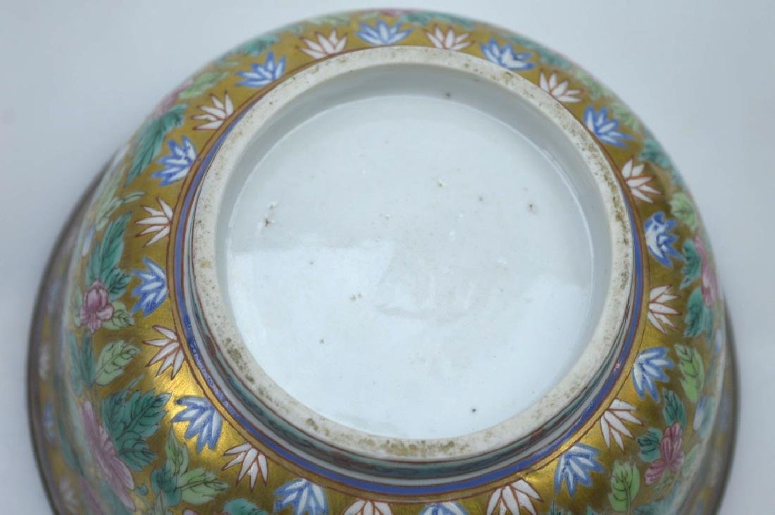 18th C Chinese Porcelain for the Thai Royal Family - 8