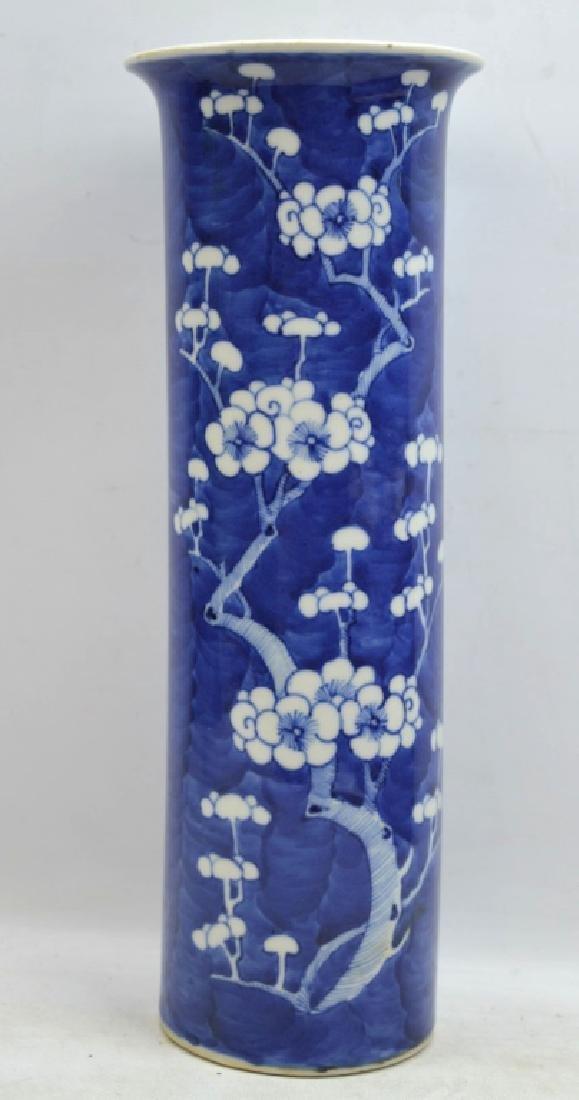 "Chinese Blue & White ""Hawthorn"" Porcelain Vase"