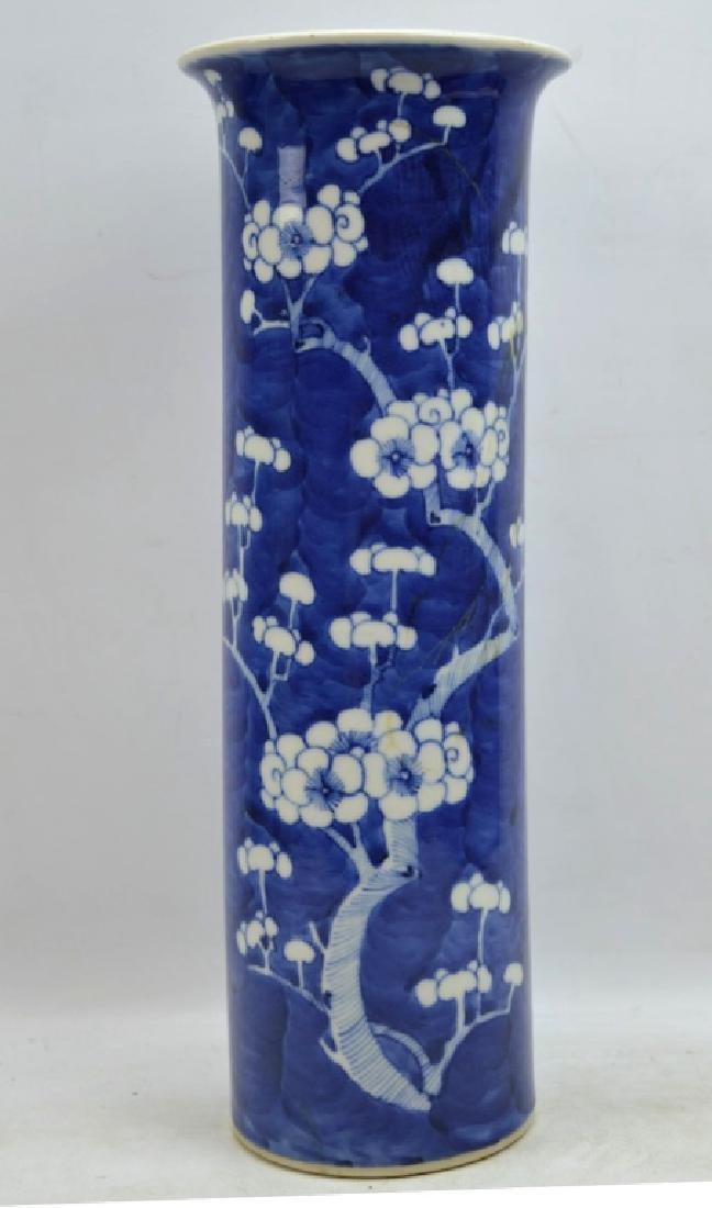 "Chinese Blue & White ""Hawthorn"" Porcelain Vase - 2"