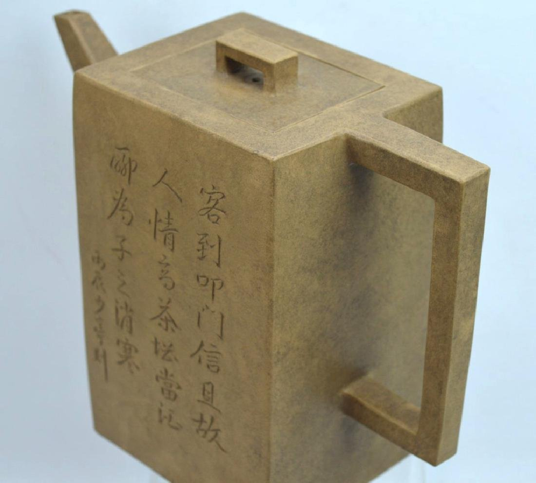 Large Chinese Light-Clay Yixing Rectangular Teapot - 6