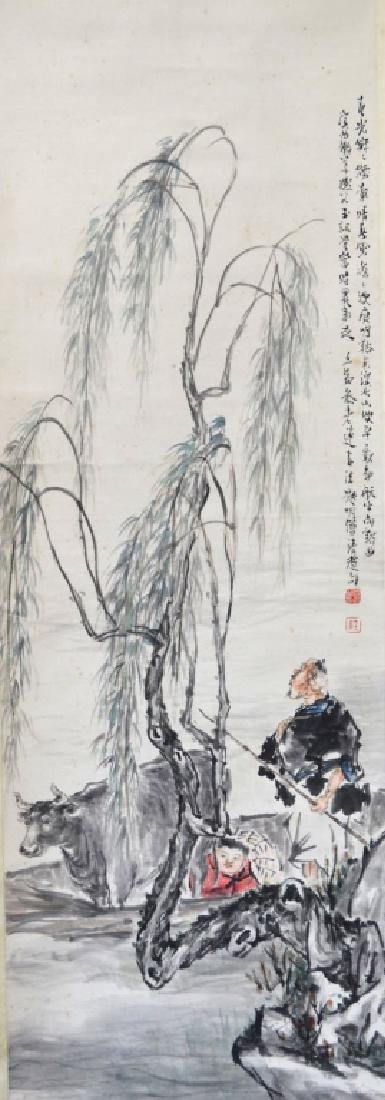Lg Chinese Ink Painting on Paper Hanging Scroll