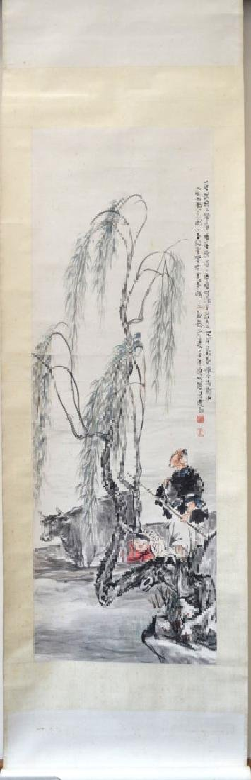 Lg Chinese Ink Painting on Paper Hanging Scroll - 2