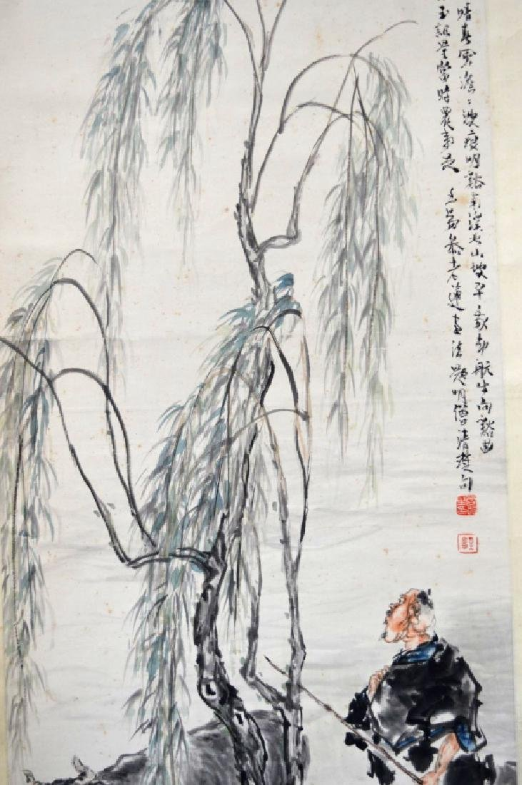 Lg Chinese Ink Painting on Paper Hanging Scroll - 4