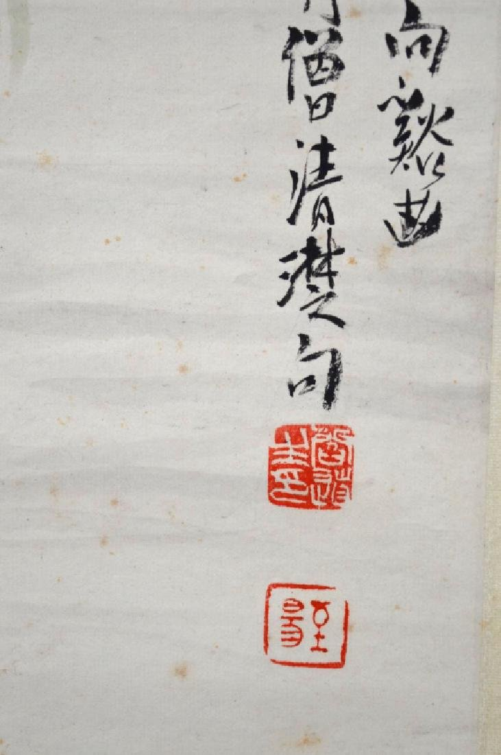 Lg Chinese Ink Painting on Paper Hanging Scroll - 6