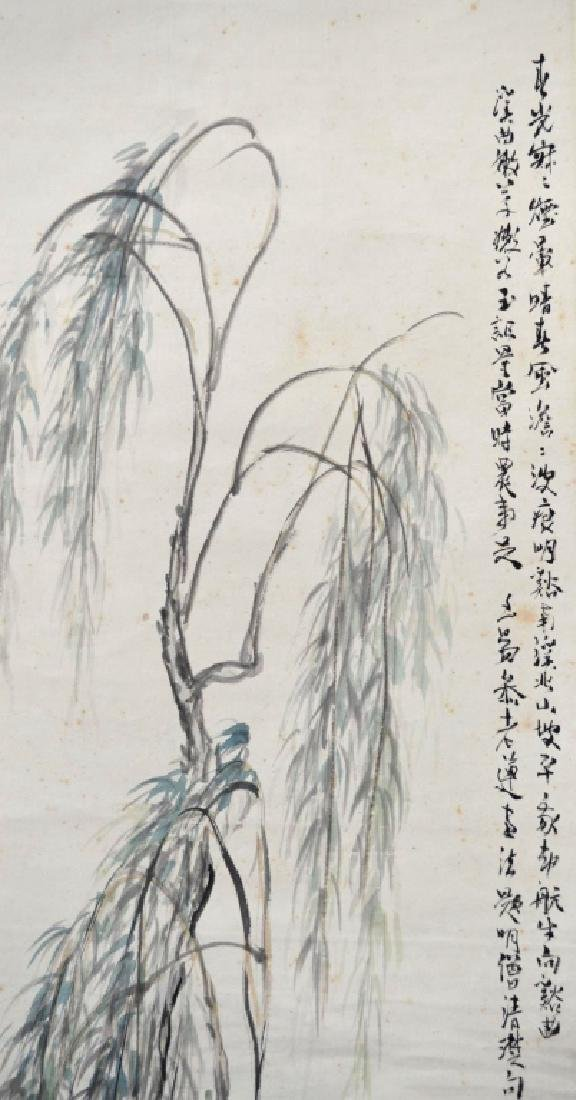 Lg Chinese Ink Painting on Paper Hanging Scroll - 7