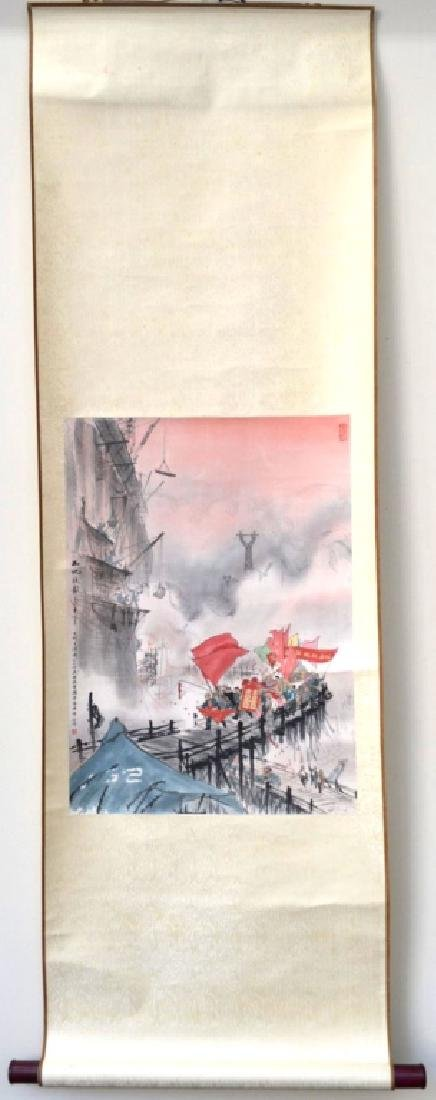 Chinese Cultural Revolution Hanging Scroll