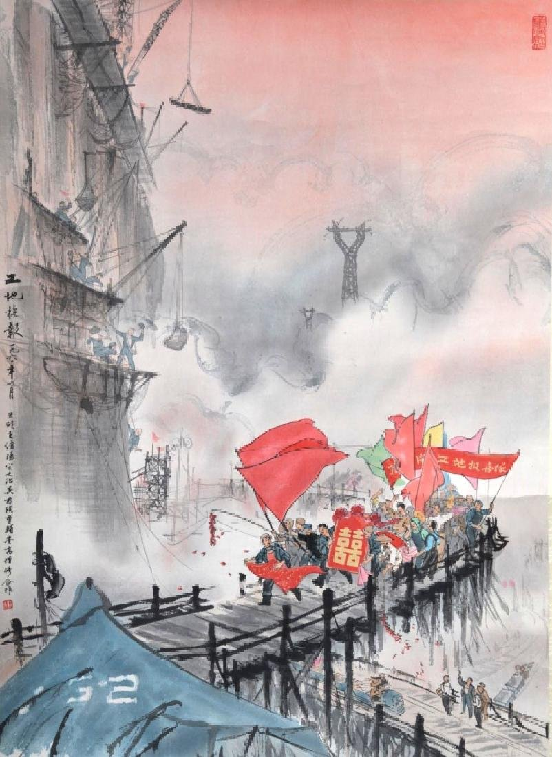 Chinese Cultural Revolution Hanging Scroll - 2