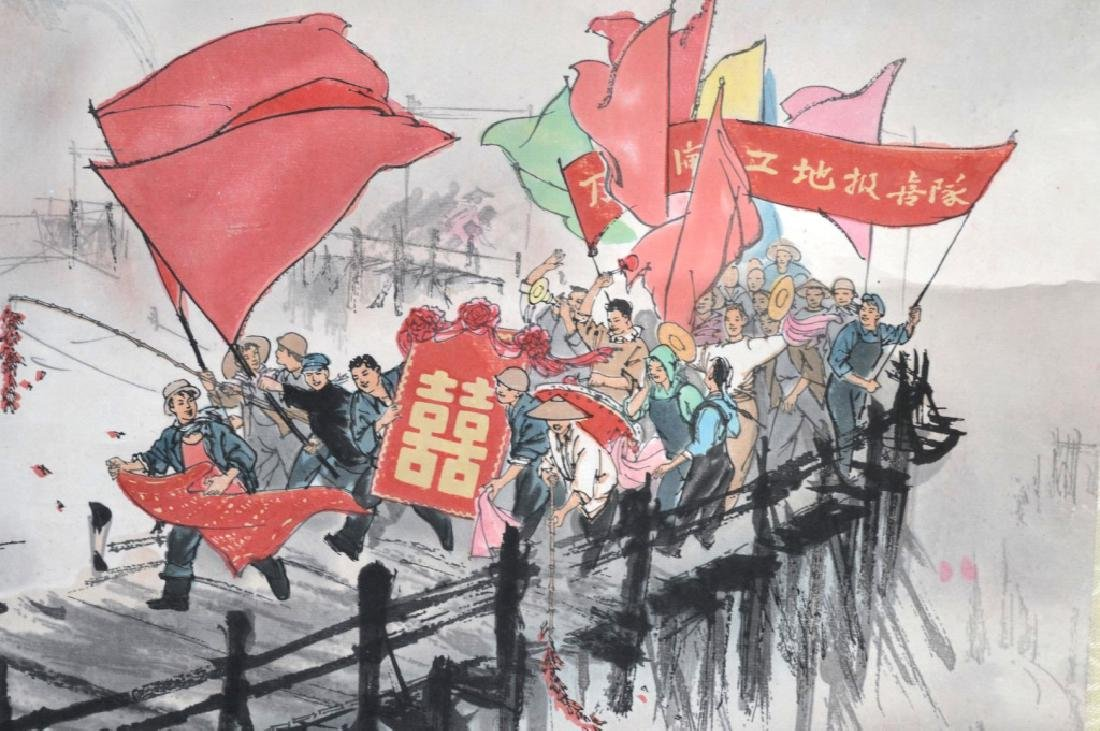 Chinese Cultural Revolution Hanging Scroll - 3