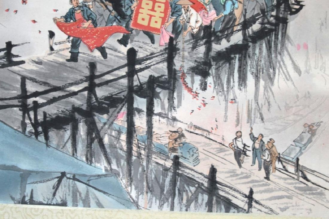 Chinese Cultural Revolution Hanging Scroll - 4