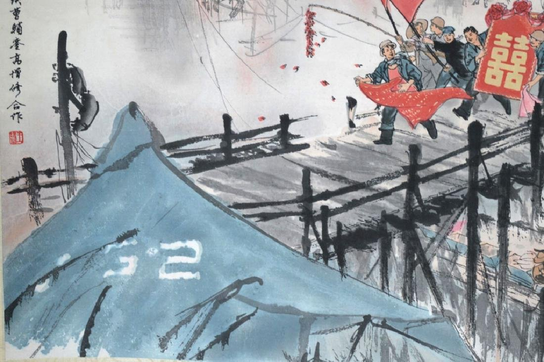 Chinese Cultural Revolution Hanging Scroll - 5
