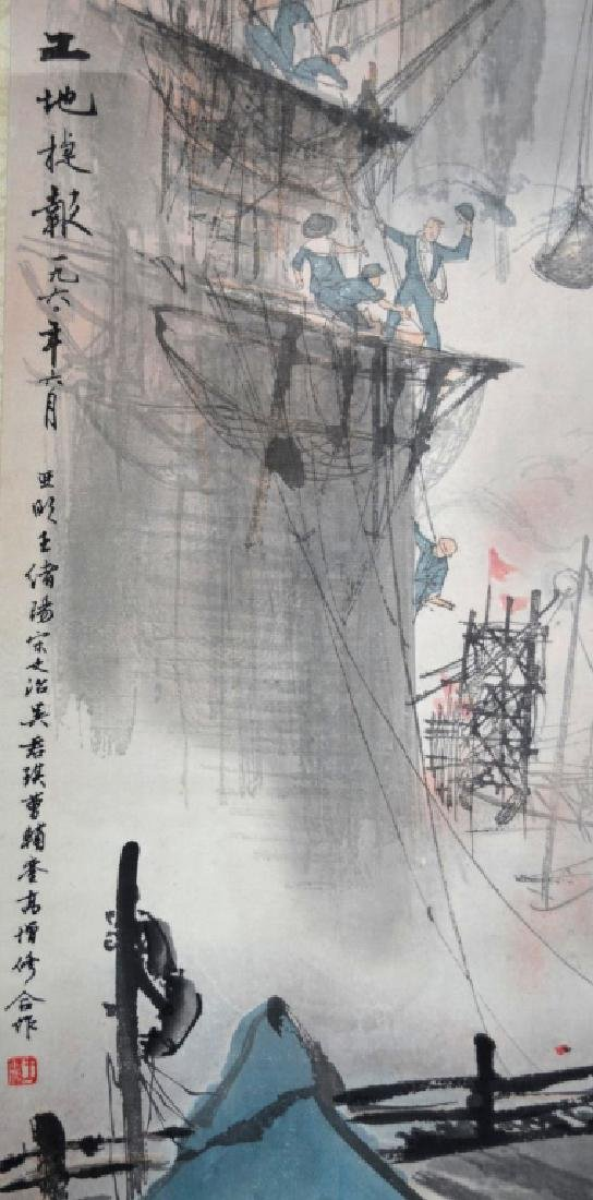 Chinese Cultural Revolution Hanging Scroll - 7