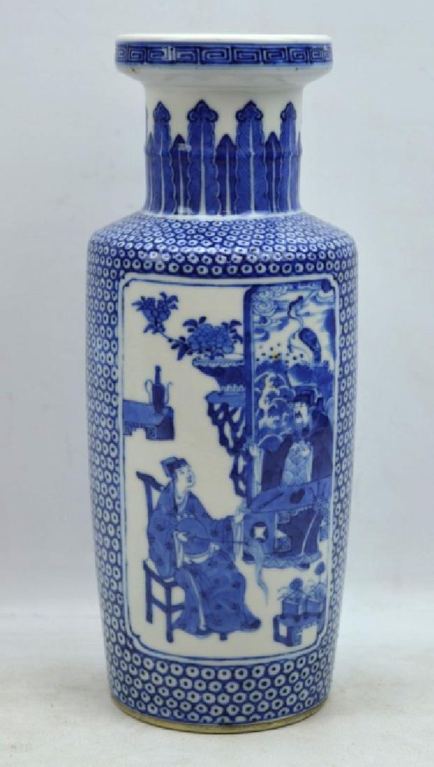 Chinese Underglaze B & W Porcelain Small Vase