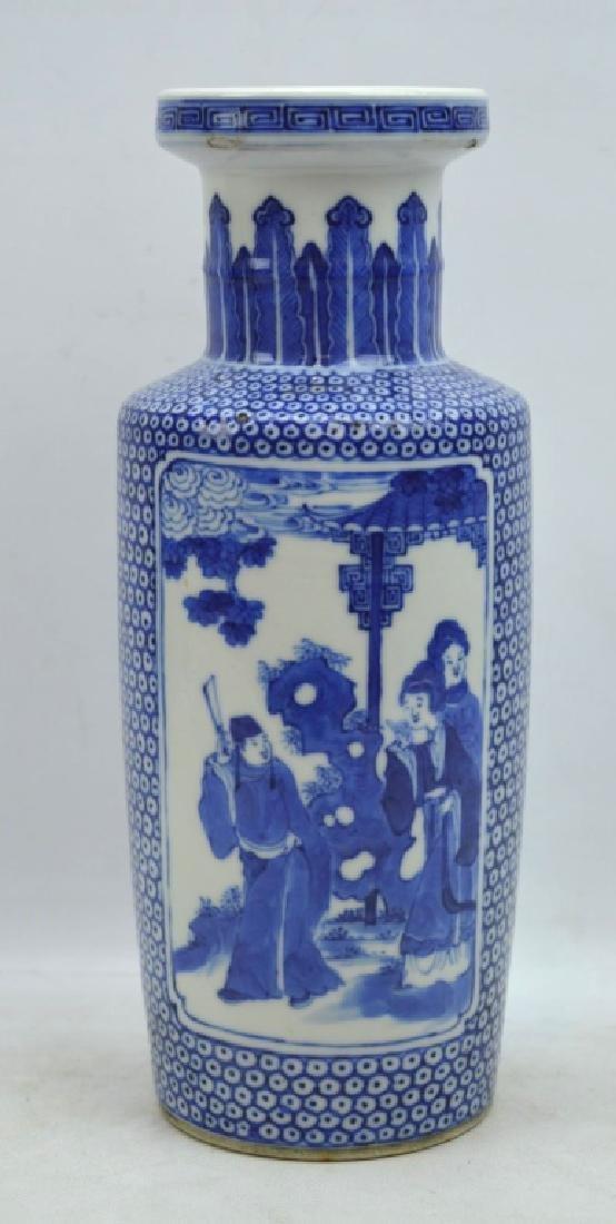 Chinese Underglaze B & W Porcelain Small Vase - 2
