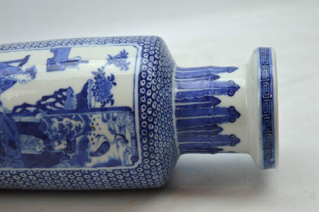 Chinese Underglaze B & W Porcelain Small Vase - 4