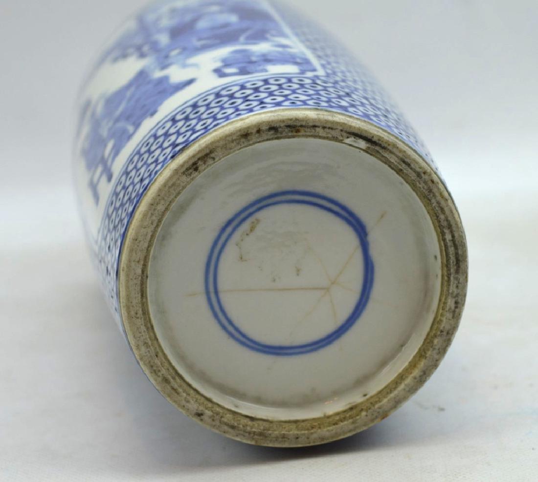 Chinese Underglaze B & W Porcelain Small Vase - 5