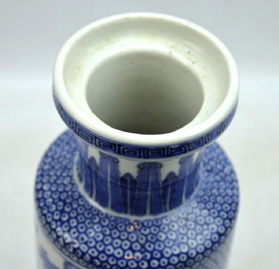 Chinese Underglaze B & W Porcelain Small Vase - 6