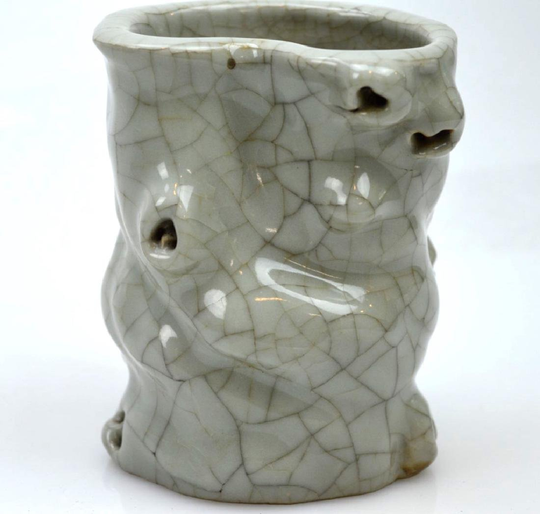 Chinese Crackle Glazed Celadon Tree-Shape Brushpot - 2