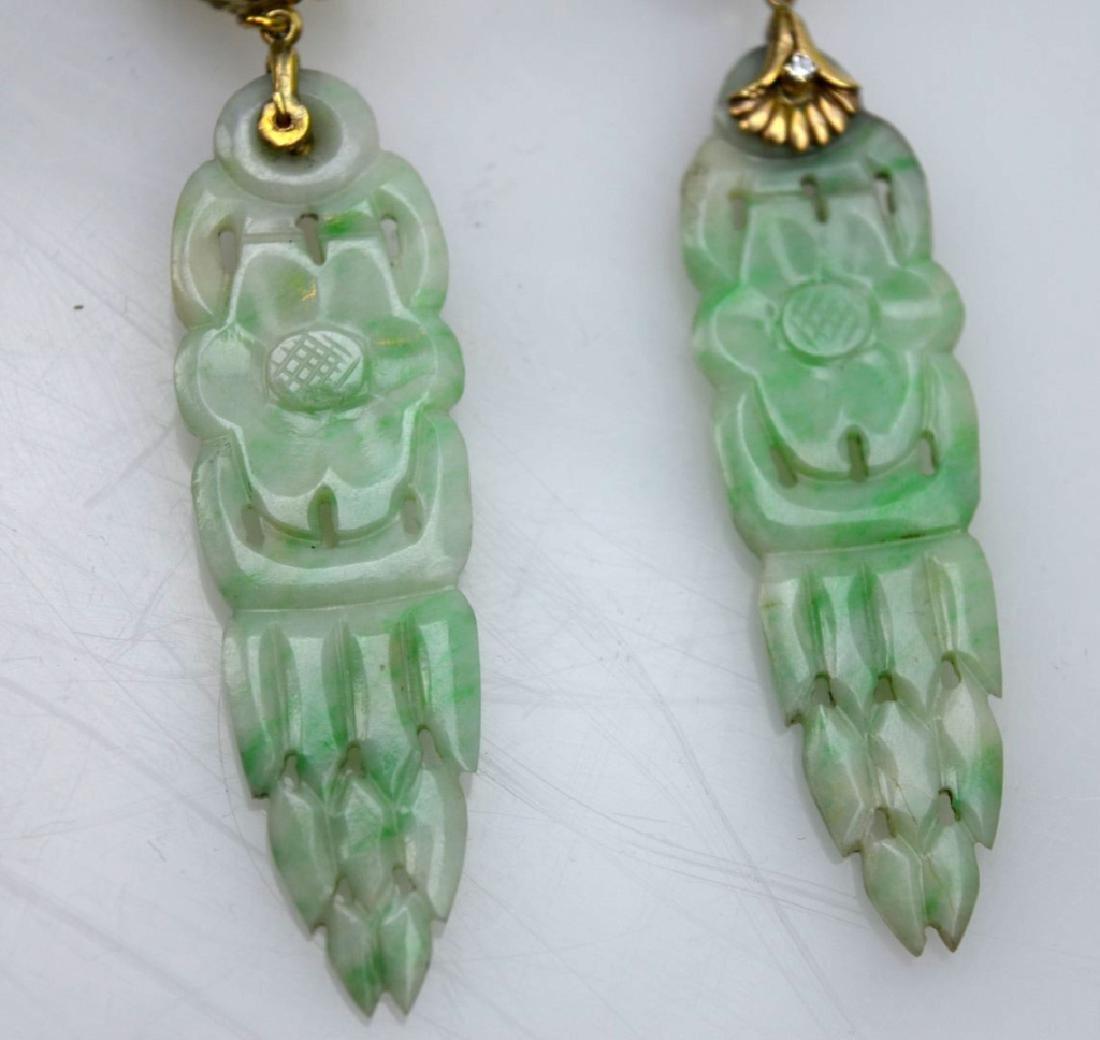 Pair Chinese Apple Green Jadeite Drop Earrings - 2