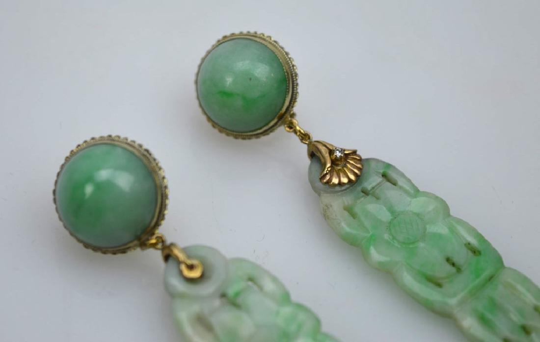 Pair Chinese Apple Green Jadeite Drop Earrings - 3