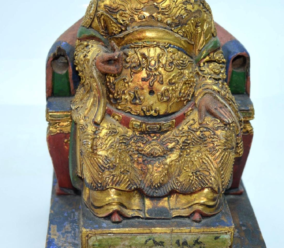 Qing Dynasty Chinese Gilt Lacquer & Wood House God - 3