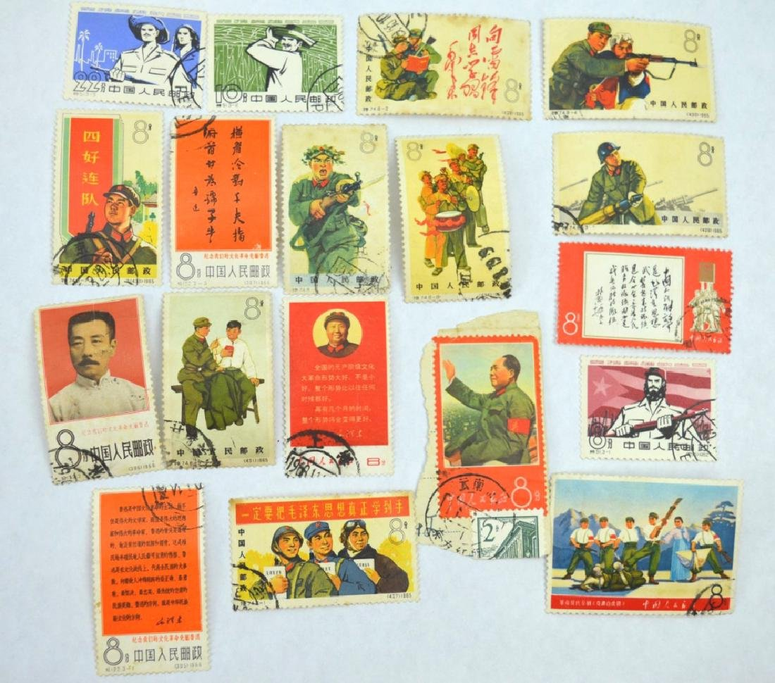 18 Chinese Cultural Revolution Postage Stamps