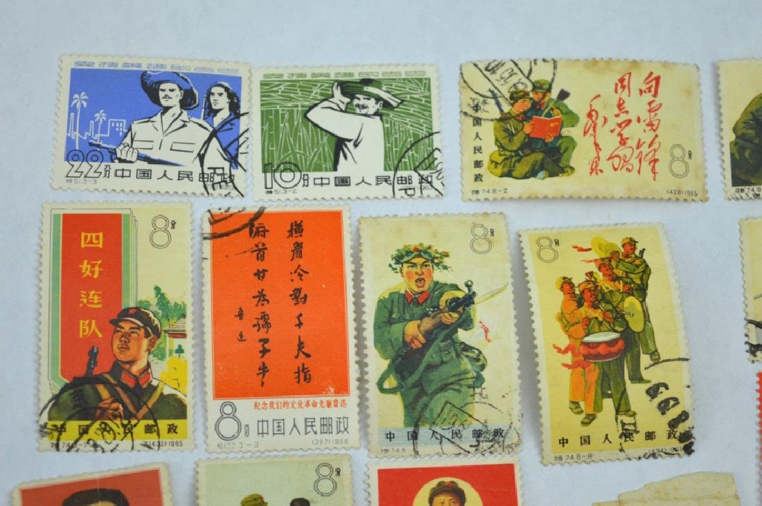 18 Chinese Cultural Revolution Postage Stamps - 2