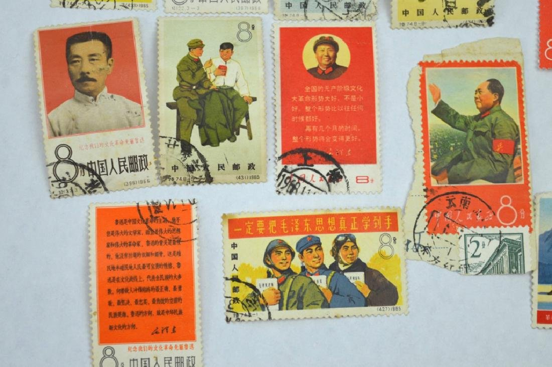 18 Chinese Cultural Revolution Postage Stamps - 3