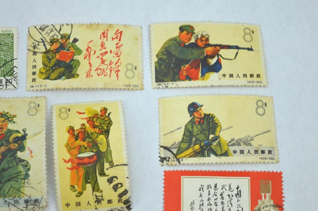 18 Chinese Cultural Revolution Postage Stamps - 4