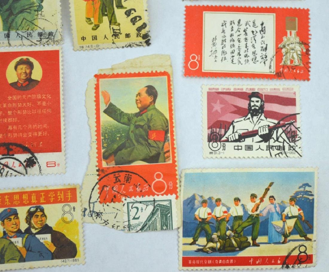 18 Chinese Cultural Revolution Postage Stamps - 5