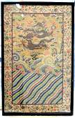 Fine 18th C Chinese Yellow Silk Dragon Embroidery