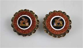 19th C Italian Venetian Glass MicroMosaic Buttons