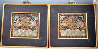 Pair Late Qing Dynasty Tiger Military Rank Badges