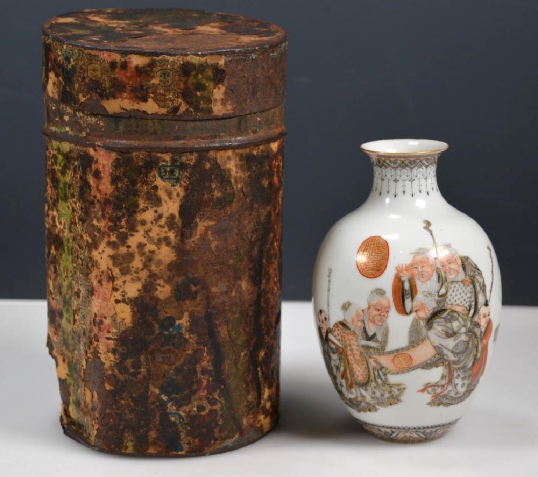 Chinese Republic Enameled Eggshell Porcelain Vase