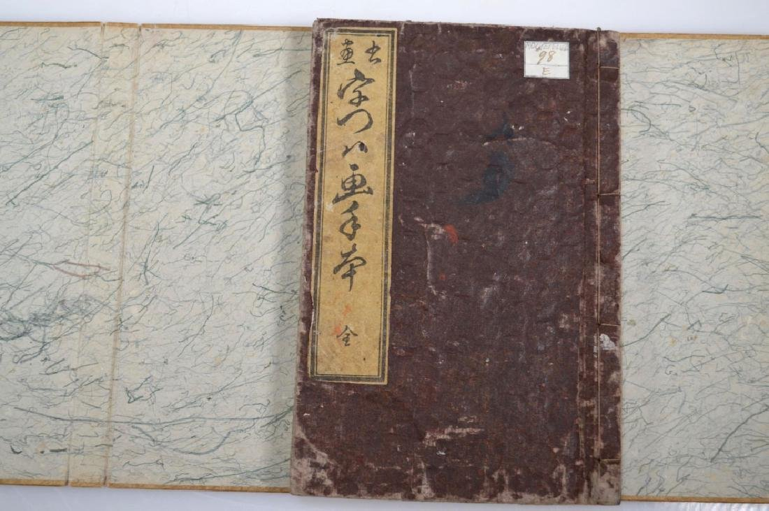 12 Items: Rockefeller; Japanese Books & Woodblocks - 6