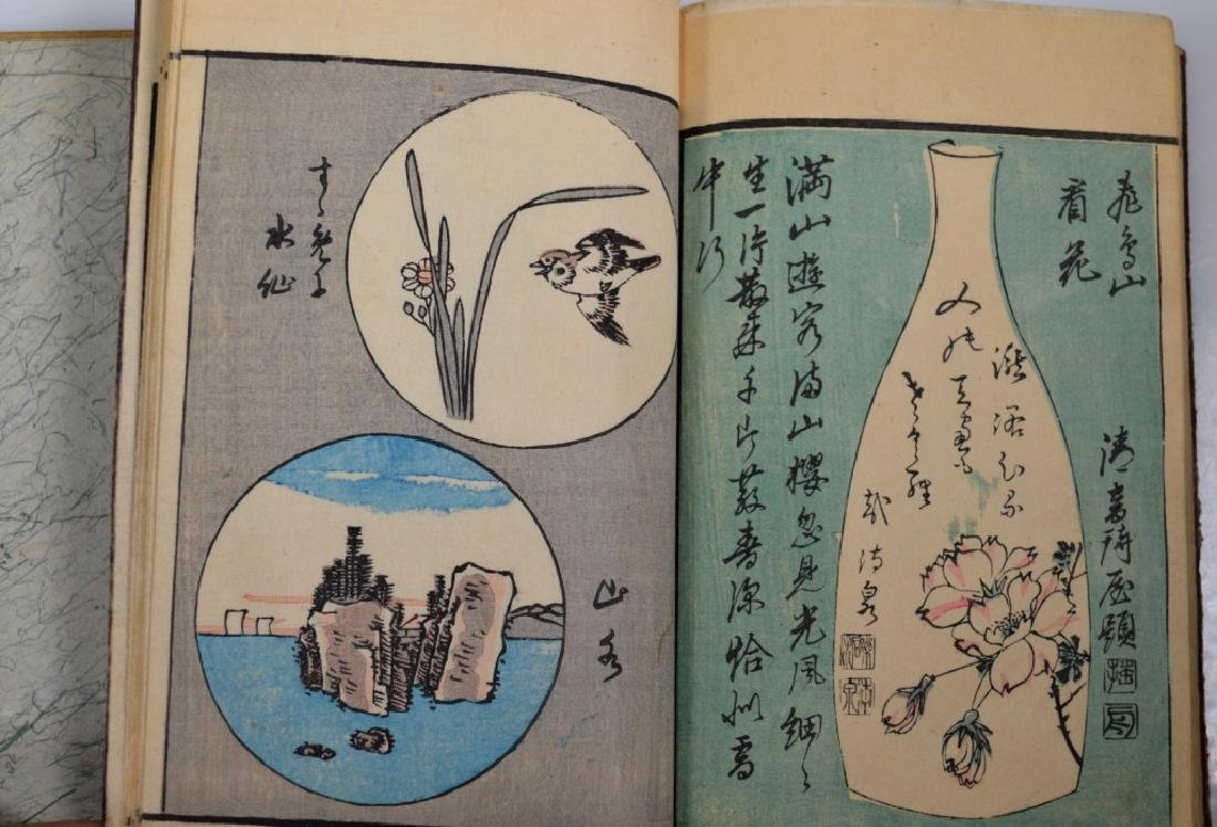 12 Items: Rockefeller; Japanese Books & Woodblocks - 7