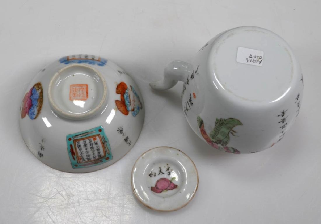 3 - 19thC Chinese Porcelains; Plate Teapot Teacup - 10