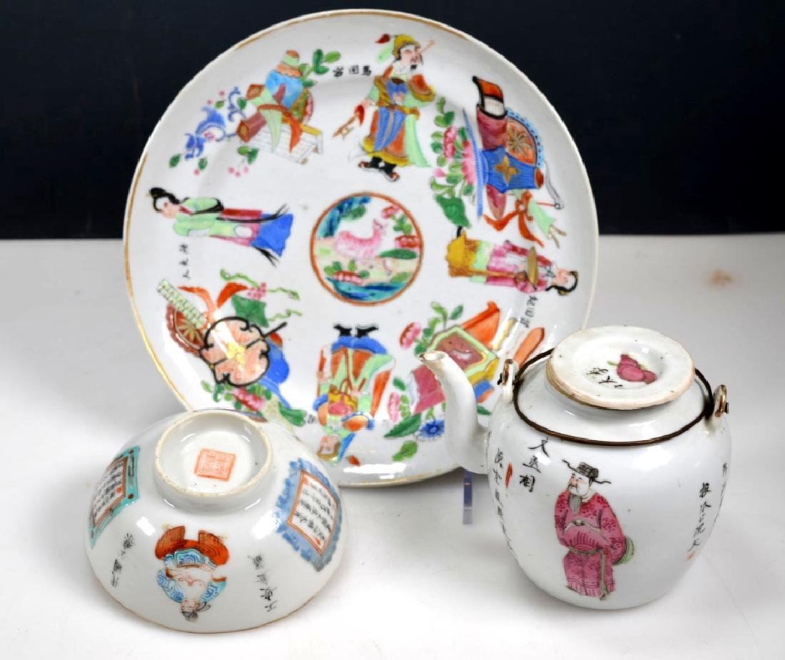 3 - 19thC Chinese Porcelains; Plate Teapot Teacup