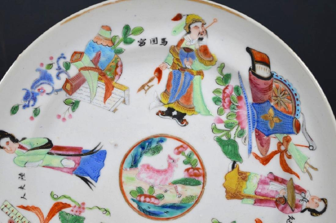 3 - 19thC Chinese Porcelains; Plate Teapot Teacup - 2