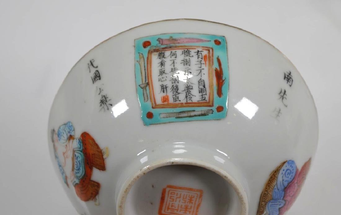 3 - 19thC Chinese Porcelains; Plate Teapot Teacup - 6
