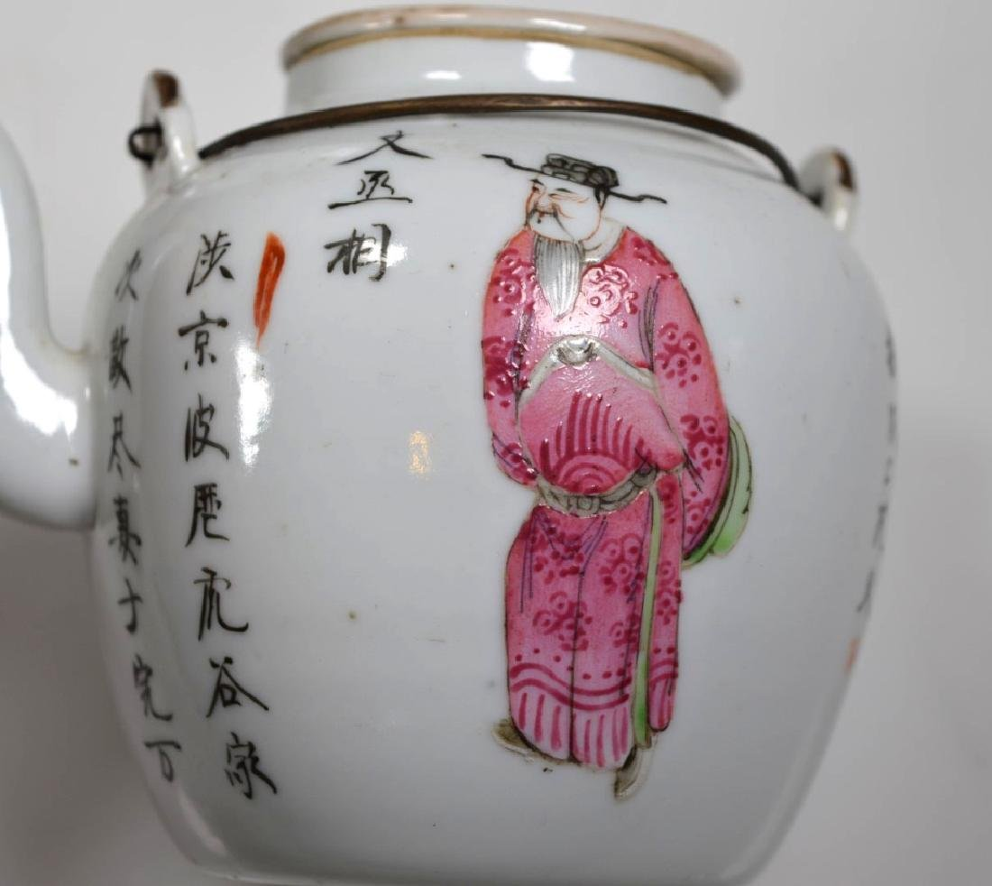 3 - 19thC Chinese Porcelains; Plate Teapot Teacup - 7