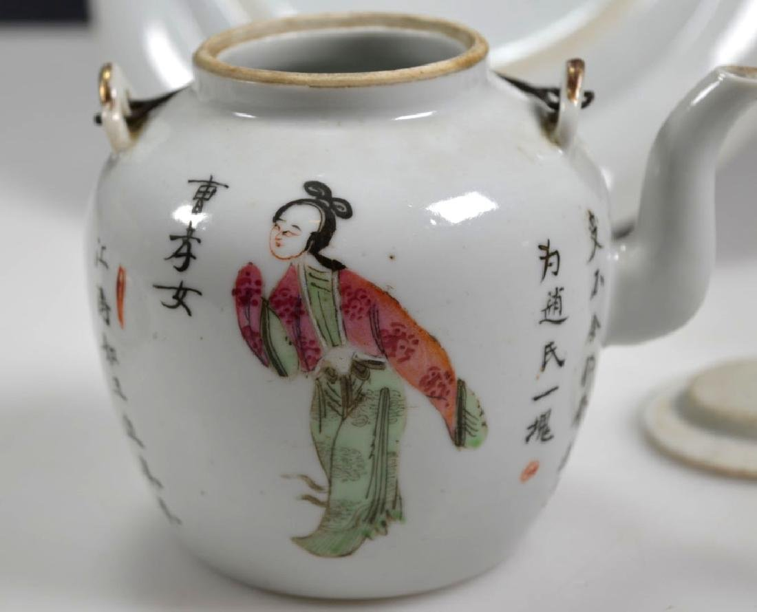 3 - 19thC Chinese Porcelains; Plate Teapot Teacup - 8