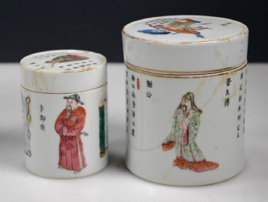 4 - 19thC Chinese Enameled Porcelain Jars & Covers - 4
