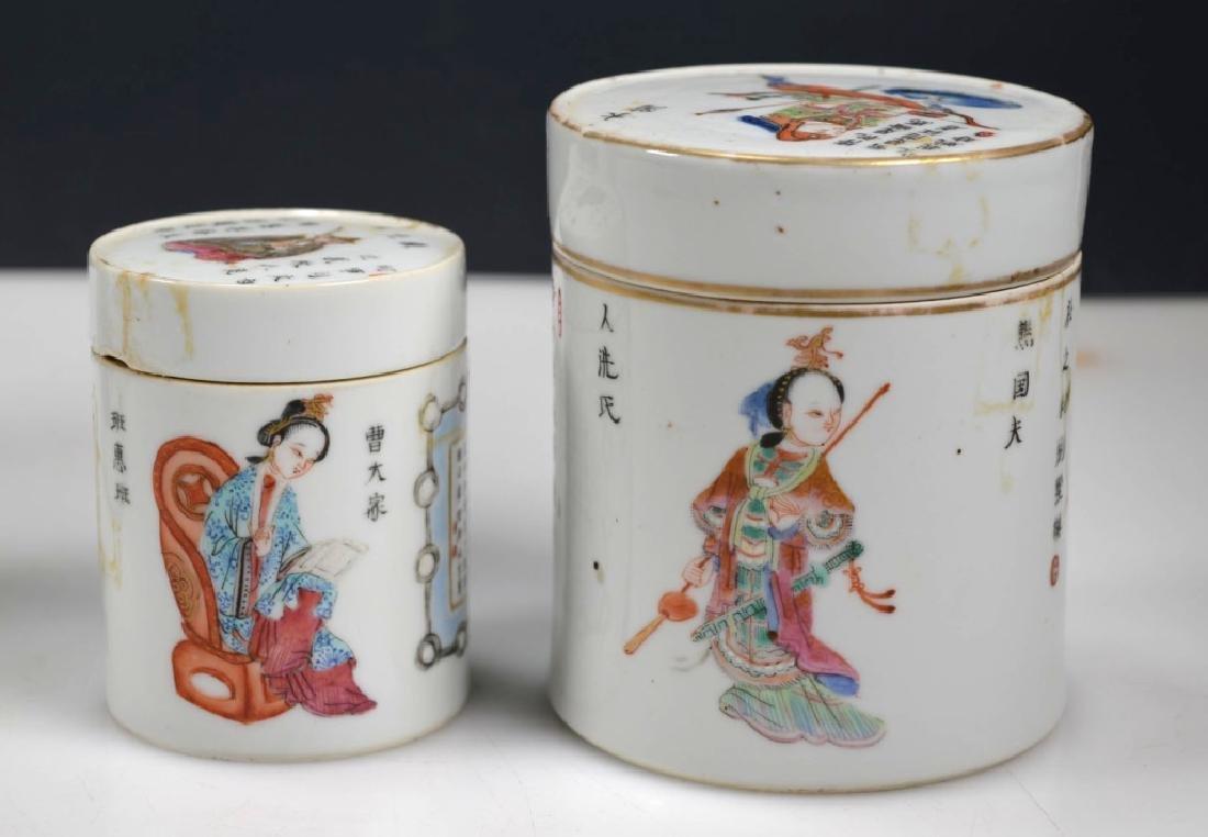 4 - 19thC Chinese Enameled Porcelain Jars & Covers - 5